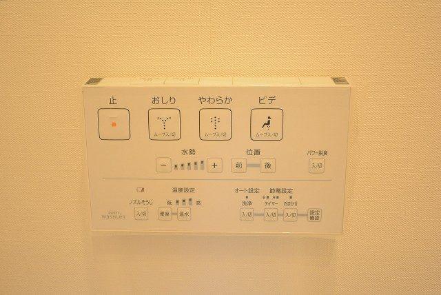 パラスト池尻大橋 トイレ