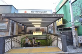 上馬マンション 駒沢大学駅