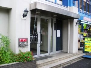 西参道マンション エントランス