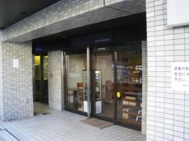 朝日三番町プラザ 1階店舗