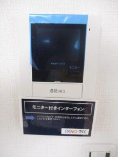 朝日千駄木マンション キッチンTVモニター付きインターフォン