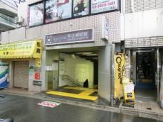牛込中央マンション 牛込柳町駅