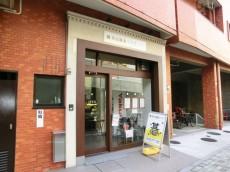 クレベール西新宿 1階の囲碁教室