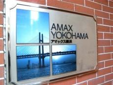 AMAX横浜 館銘板