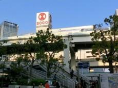 AMAX横浜 横浜SOGO