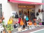 古河松原マンション 下高井戸商店街