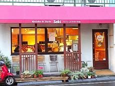 飯田橋第1パークファミリア マンション近くの飲食店
