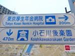 飯田橋第1パークファミリア 飯田橋駅周辺