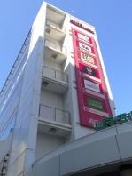 リシェ五反田スカイビュー 五反田のアトレ