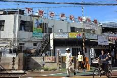 古河松原マンション 下高井戸駅前市場