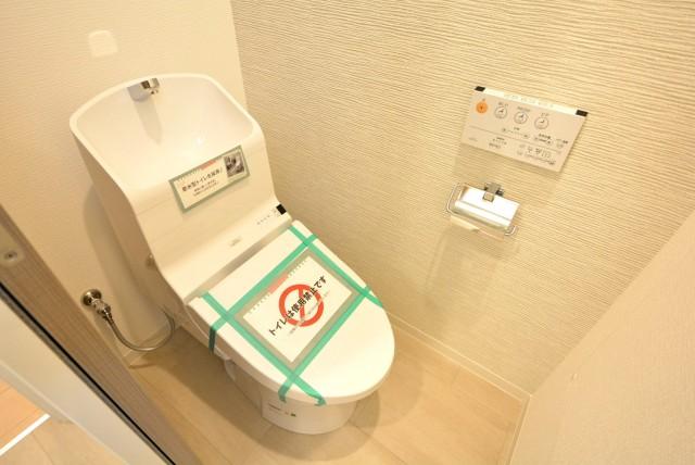 文京パークハイツ トイレ