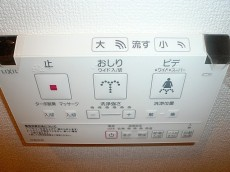 ライオンズマンション池田山 ウォシュレット付きトイレ