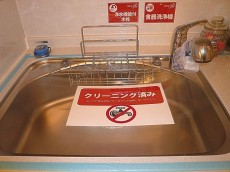 ライオンズマンション池田山 キッチン