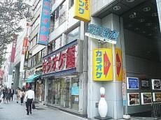 青山アジアマンション 周辺環境