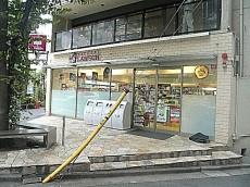 松見坂武蔵野マンション 周辺環境