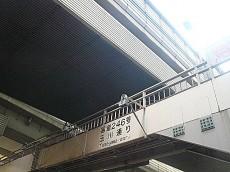 カーサ池尻 歩道橋