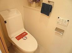セブンスターマンション東山 ウォシュレット付トイレです。