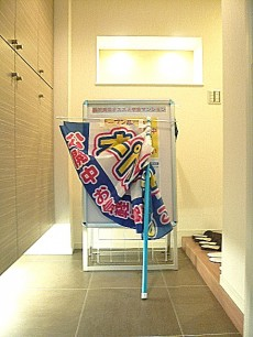ライオンズマンション駒沢 玄関ホール