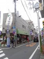 東海経堂マンション 商店街