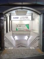 日神デュオステージ上北沢 京王線上北沢駅