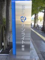 ディナスカーラ新宿 マンション周辺