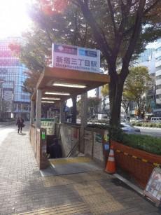 ディナスカーラ新宿 新宿三丁目駅