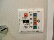 ハイホーム本陣 浴室換気乾燥機付