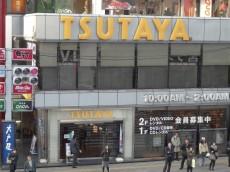ストークマンション三田 田町駅周辺
