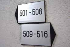 号室案内標識