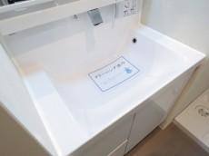 リア・マンシオン晴海 洗面化粧台