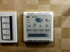 クレベール西新宿フォレストマンション 給湯乾燥機スイッチ