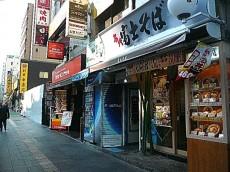 チュリス氷川坂 駅周辺 飲食店