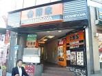 原宿ニュースカイハイツ 飲食店