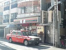 原宿ニュースカイハイツ コンビニ