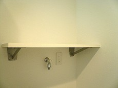 グリーンキャピタル広尾 洗濯機置き場棚
