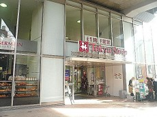 柿の木坂スカイマンション スーパー