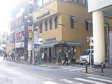 柿の木坂スカイマンション 駅周辺