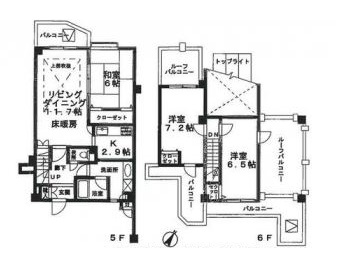 タウンシップ尾山台 間取図5・6階