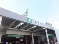 五反田ダイヤモンドマンション 五反田駅