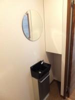 トイレ洗面台