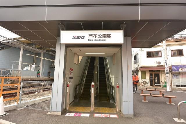 日商岩井南烏山マンション 芦花公園駅