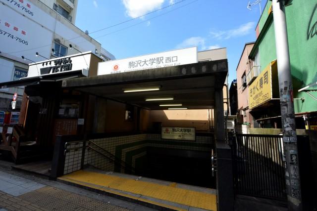 パークハイム上馬 駒沢大学駅402