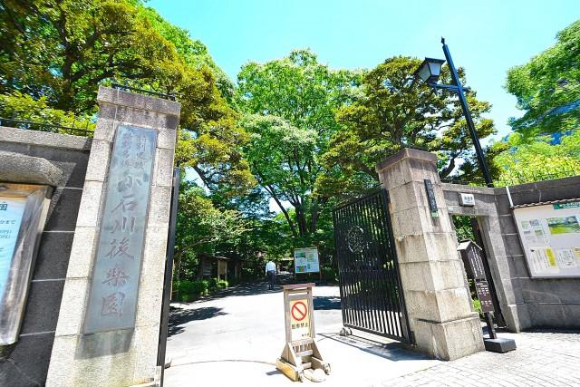 飯田橋第2パークファミリア 周辺
