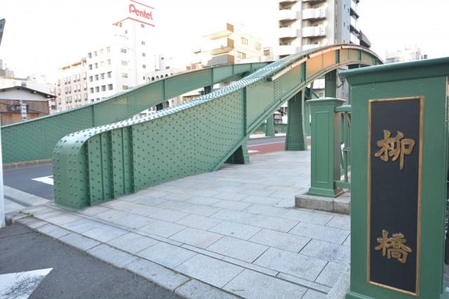 ヴェルドミール柳橋 周辺