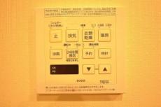 五反田ダイヤモンドマンション 浴室乾燥機