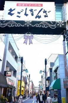 五反田ダイヤモンドマンション 周辺環境
