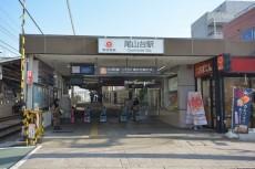 タウンシップ尾山台 尾山台駅