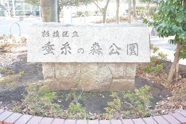 ヴィンテージ高円寺南 周辺