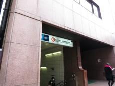 藤和新宿番衆町コープ 新宿御苑前駅