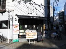 藤和新宿番衆町コープ 周辺環境